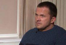 Sospechoso ha sido identificado como el doctor Alexander Yevgenyevich Mishkin
