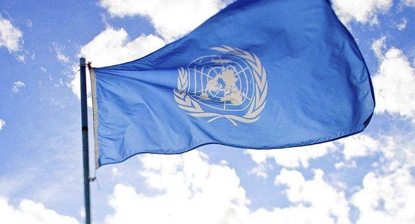 La ONU Antonio Guterres